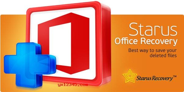 Starus Office Recovery软件海报
