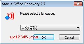 Starus Office Recovery破解版安装教程
