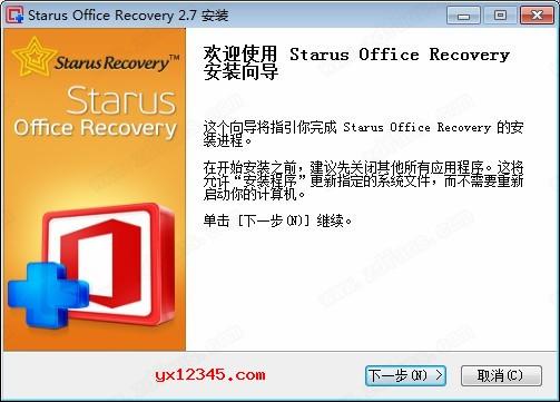 双击starus_office_recovery.exe安装程序,选择安装语言,点击next下一步。