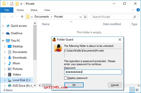要打开受密码保护的文件夹,您必须先输入密码