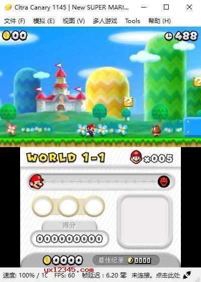 所有3DS游戏的安装方法都一样