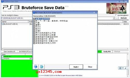 解密并修改存档,将修改后的存档再加密,最后导入进机器就OK了。