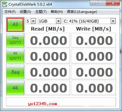 CrystalDiskMark使用教程