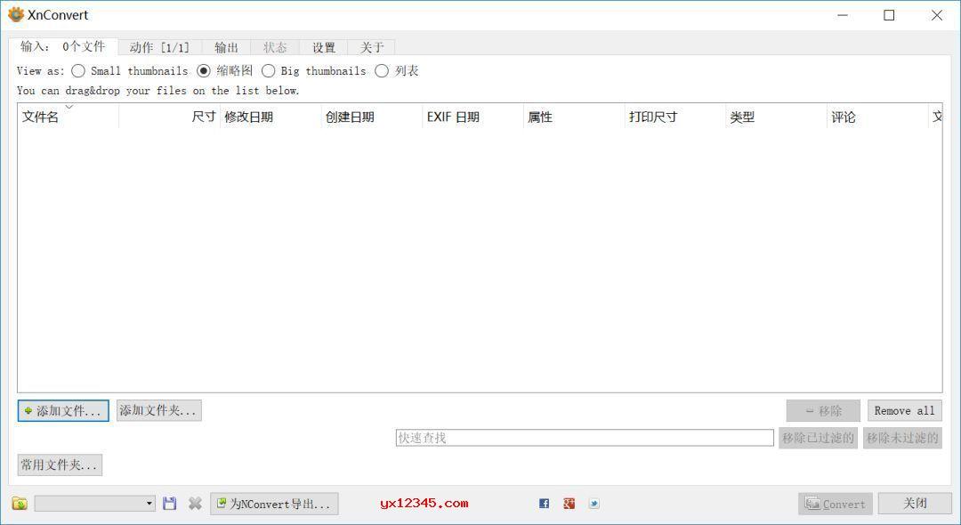解压压缩包,双击xnconvert.exe打开软件,点击添加按钮添加需要处理的图片。