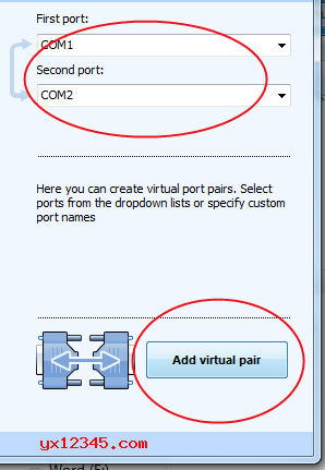 vspd虚拟串口软件使用教程