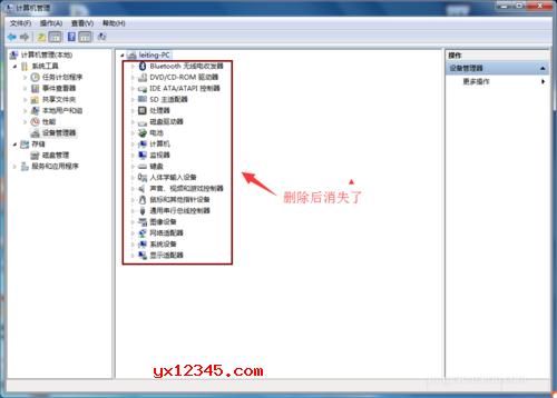 打开windows设备管理,发现被删除的虚拟串口也不见了。