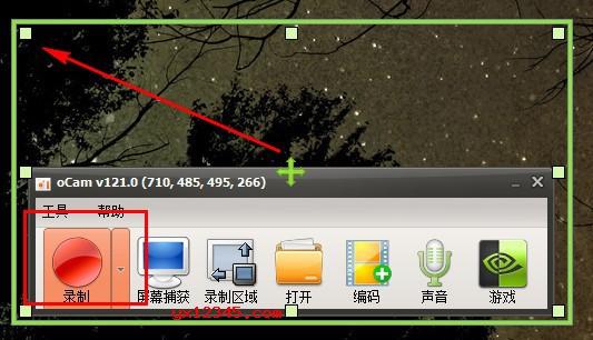 随后点击录制按钮,录制完成后点击停止录制并保存就OK了。