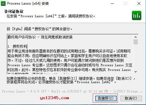 运行安装程序,选择简体中文安装语言