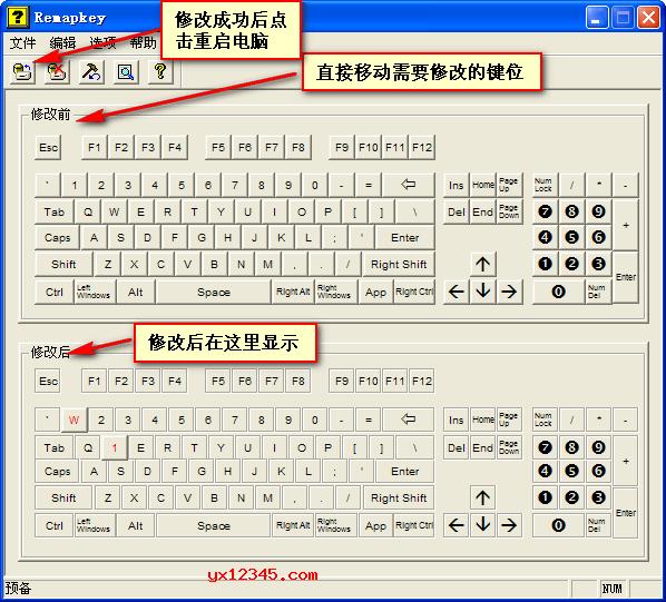 remapkey键盘按键坏键改键教程