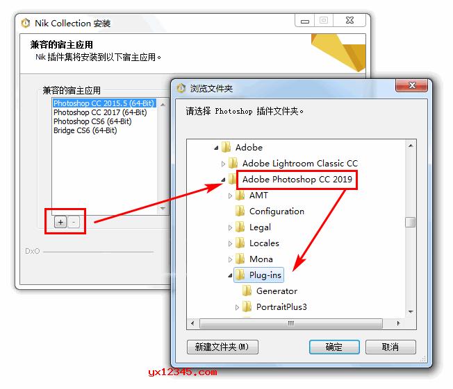 先以试用方式安装Nik Collection 2.5官方软件,安装过程中可能需要手动指定PS滤镜安装路径