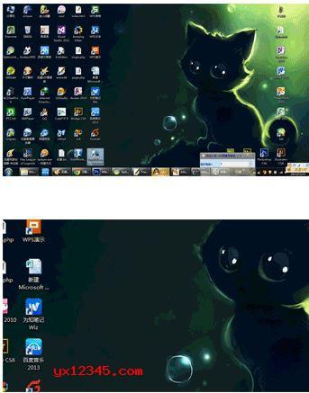 Topon2锁屏效果展示