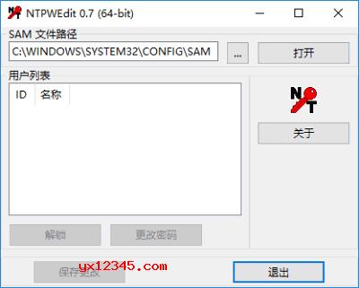 ntpwedit开机密码设置工具_重设windows系统用户登陆密码