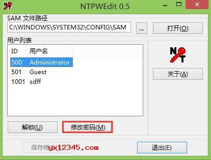 """在弹出的窗口中输入新密码,随后重复输入新密码确认,最后点击""""ok""""。"""