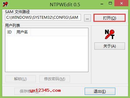 """进入PE系统,打开NTPWEdit工具,点击""""打开""""来获取用户账户。"""