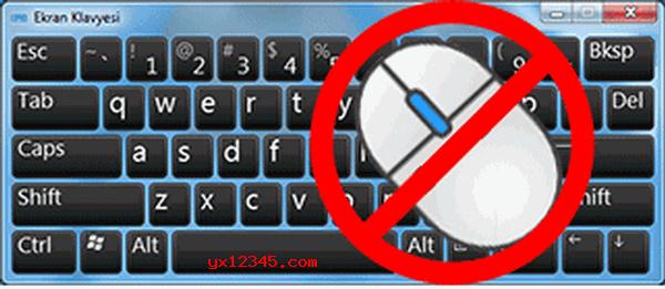 KeyFreeze软件海报