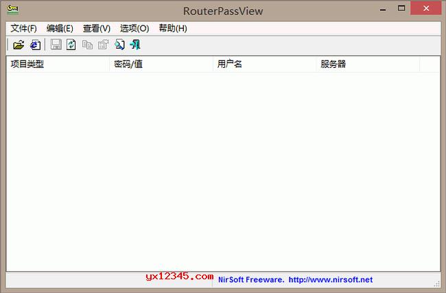 万能路由器密码查看与恢复软件_routerpassview中文绿色版