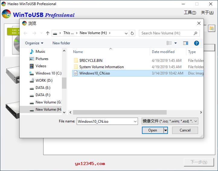 wintousb将ISO镜像安装进u盘教程