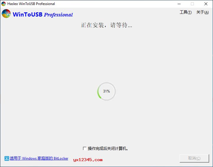 """点击""""下一步""""后,WinToUSB 将开始安装Windows。"""
