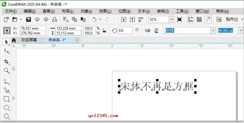 simsunb.ttf字体修改版下载