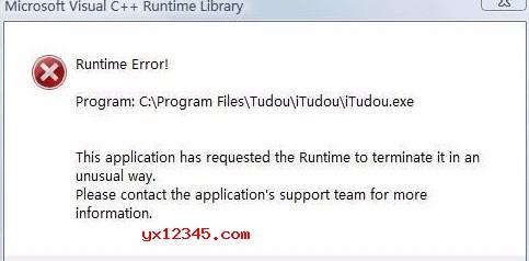 运行应用程序提示microsoft visual c++ runtime library错误