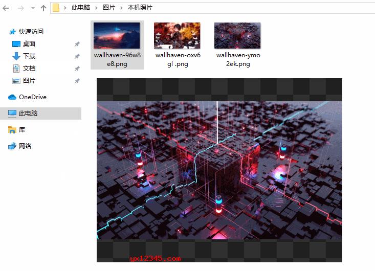 MassiGra支持看图时隐藏软件边框
