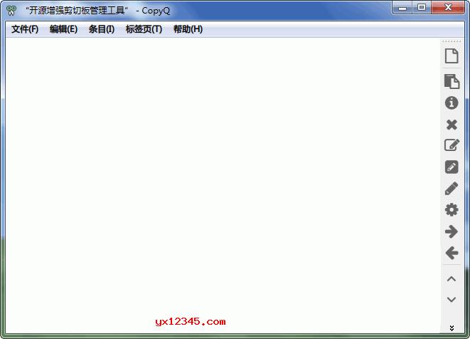 copyq中文版_高级剪贴板管理工具_增强复制粘贴功能