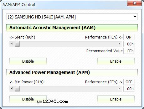 支持进行AAM / APM控制