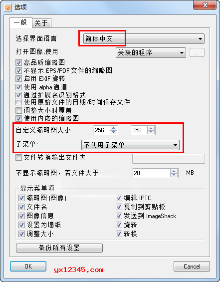 """建议子菜单选择""""不使用子菜单""""这样缩略图就直接显示在右键上"""