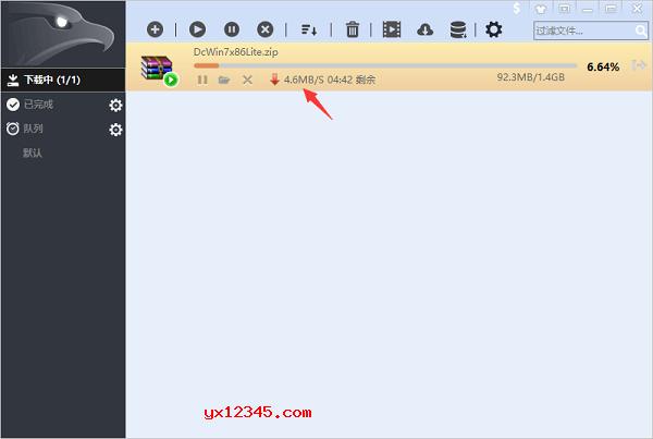 猎鹰eagleget中文版_http下载、BT下载多合一下载软件