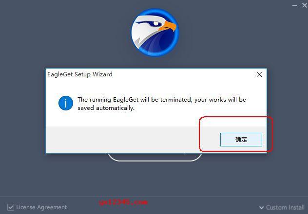 """运行eagleget.exe安装程序,点击""""Install按钮开始安装"""
