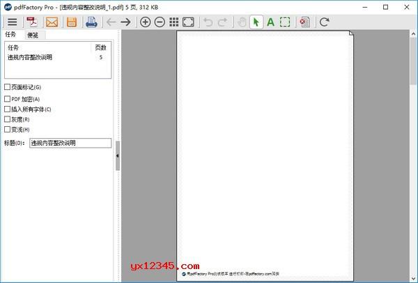 """安装好pdffactory,打开PDF文档点击打印按钮,当出现""""打印""""对话框时,选择pdfFactory驱动程序,单击打印就OK了。"""