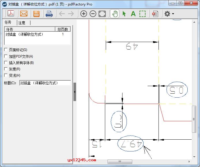Pdffactory打印PDF文档效果