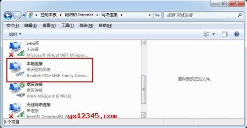 手动修改电脑网卡mac地址教程