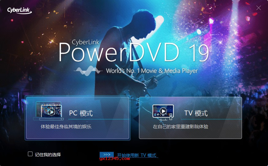 powerdvd蓝光播放器破解版_超清4K蓝光、HD、3D影音播放软件