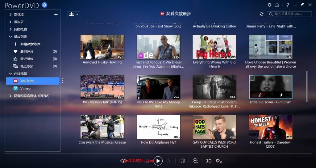 PowerDVD在线播放视频界面