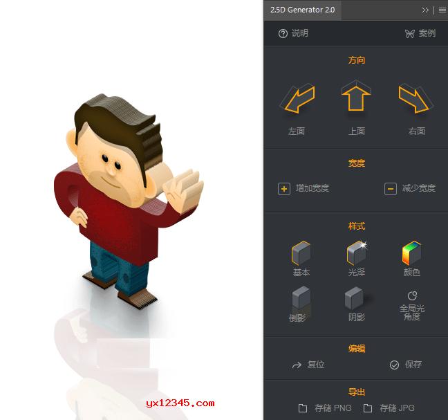 ps 2.5d generator_PS 2.5D风格场景插画插件