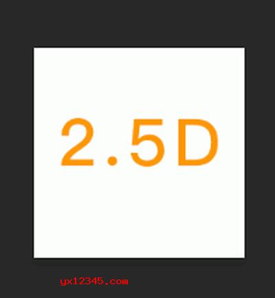 ps 2.5d generator插画插件使用教程