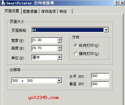 设置页面、图象质量、保存选项等参数