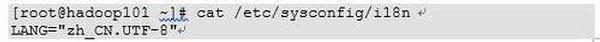 用root用户登录,修改配置文件