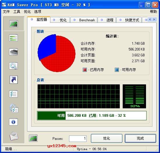 ram saver pro绿色免注册中文版_内存管理、内存优化软件