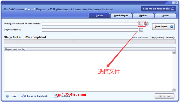 打开DataNumen Office Repair软件,第一步选择需要修复的文件类型,随后选择需要修复的office文件。