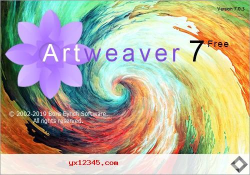 Artweaver中文版启动界面截图