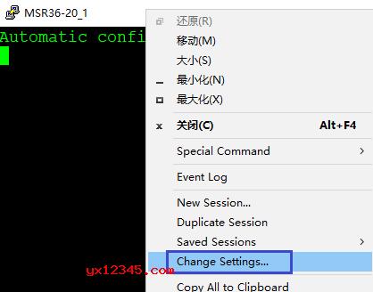 打开HCL模拟器,打开PUTTY窗口,随后右键点击鼠标打开并点击chang settings。