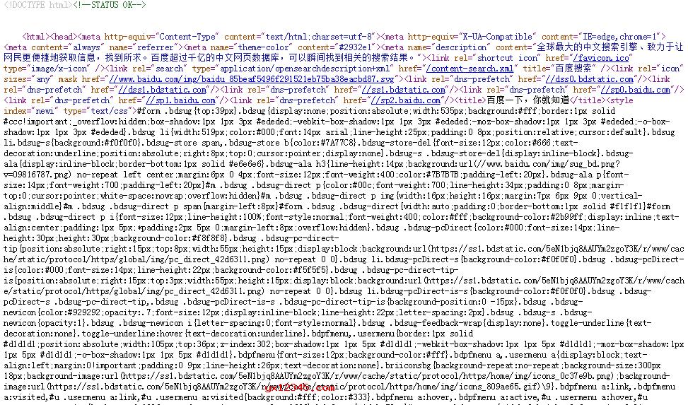 Div+CSS布局大全PDF电子版下载