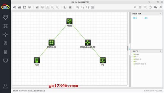 hcl华三模拟器_华三hcl路由、交换机、防火墙模拟器软件