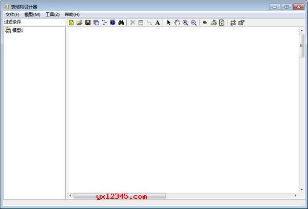 EZDML数据库表结构设计器_设计sql、oracle、mysql数据库表结构