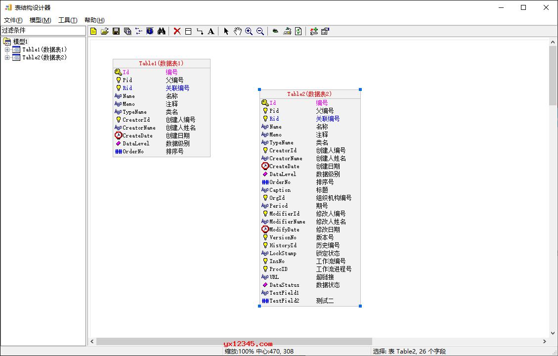 在字段列表中右键添加全部系统字段