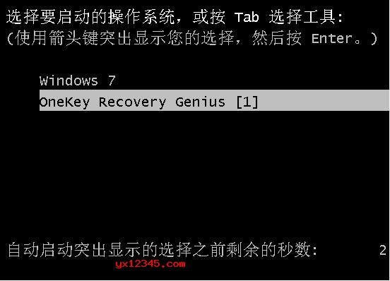 """等待电脑重启之后,在系统选择界面会多处一个""""onekey recovery genius""""选项,电脑将会自动选择这个选项进入到备份系统的操作当中。"""
