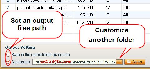 设置输出文件的路径