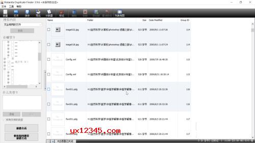 查找完毕,软件界面会显示结果,把重复的文件都列出来